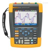 Fluke MDA-510美国福禄克Fluke分析仪电机驱动