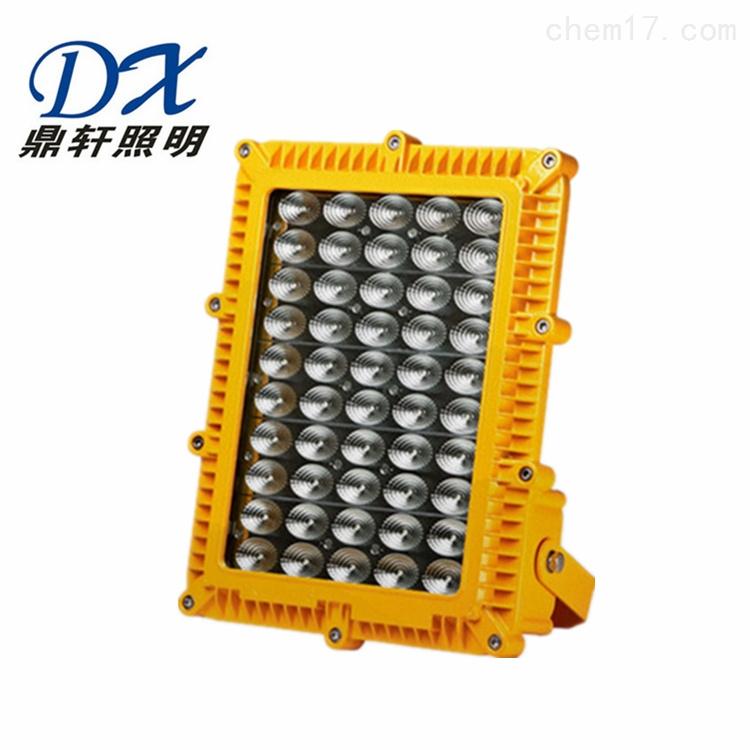 隔爆型LED泛光灯90W/150W投光灯鼎轩照明