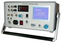 MSGK-E3A高压开关动特性测试仪