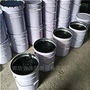 单组分环氧煤沥青漆厂家