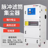 吸尘设备工业
