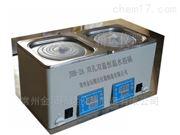 JHH-2A双孔双温恒温水浴锅