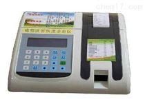 DPH-II農作物病害檢診斷儀/農作物病害檢測儀/農作物病毒檢