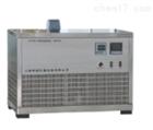 CDY-95A冲击试验低温仪(-95℃)