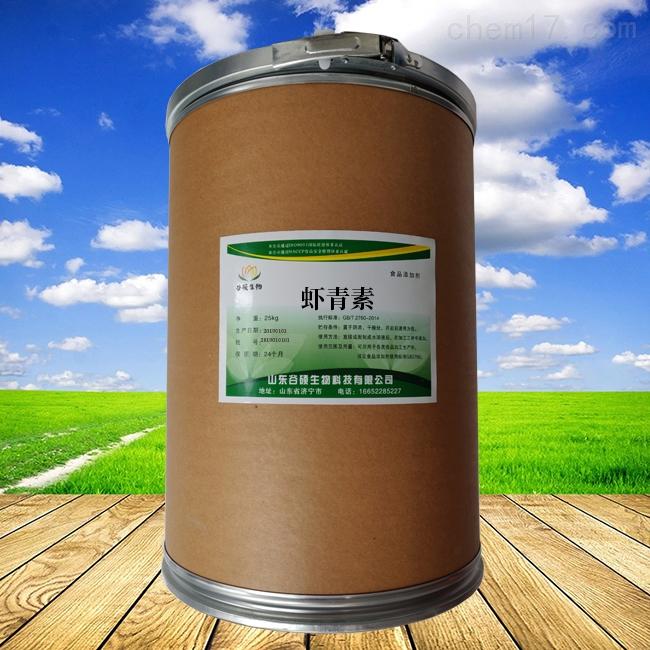 食品级虾青素生产厂家