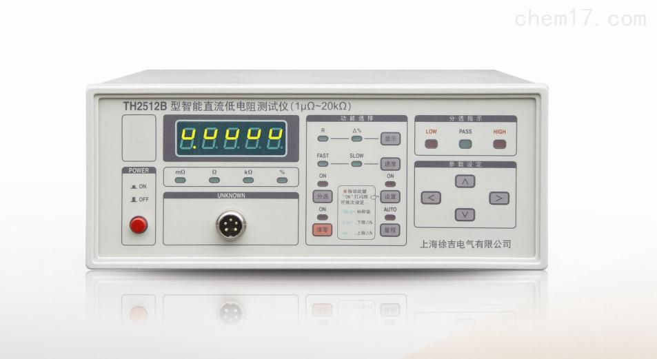 *FA-DMR-5直流低电阻测试仪