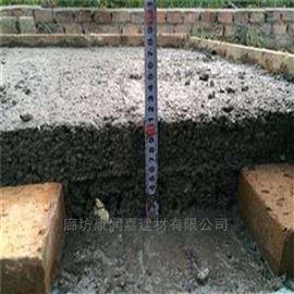 齐全静海轻集料混凝土实体生产公司