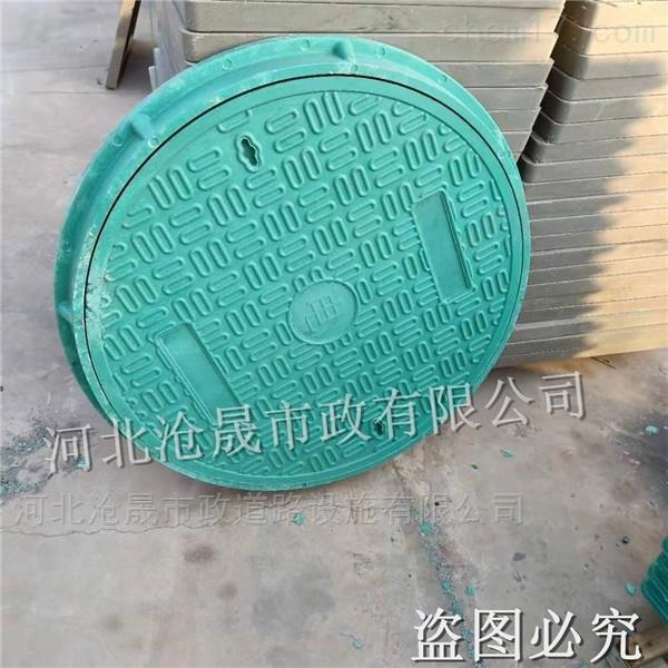 北京绿化带树脂井盖厂家直销