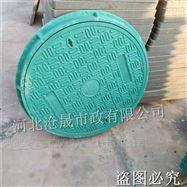 600北京绿化带树脂井盖*