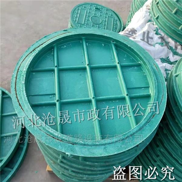 河北树脂复合井盖厂家