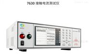 台湾华仪接触电流测试仪