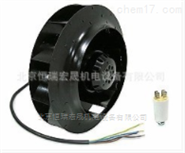 现货供应变频器专用ebm风扇R2E250-AT06-19
