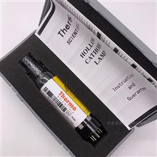 熱電Thermo鉛鈉鈣鎂鋁鉻鎘編碼元素燈