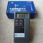 电磁场强度测试仪  厂家
