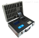 自来水厂20参数水质检测仪XZ-0120