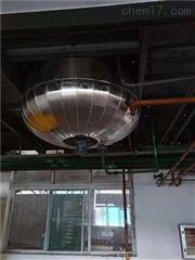 北京铁皮反应釜保温安装工程每米价格