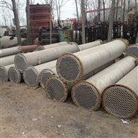 供应二手45平方列管冷凝器现货供应