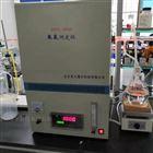 氟氯测定仪BYFL-8000