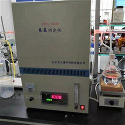 BYFL-8000氟氯测定仪BYFL-8000