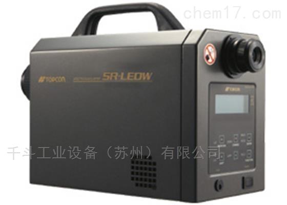 SR-LEDW分光辐射计日本原装进口一手货源