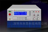 CS9950ED长盛CS9950ED程控直流接地电阻测试仪