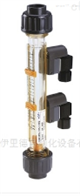 PVC-U美国G+F流量计电液执行器短版变截面