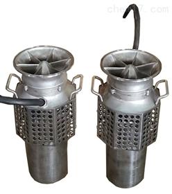 WQQGP超轻型不锈钢反轴流潜污泵