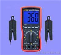三相钳形相伏安电力专用-四级承试资质设备