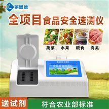 食品检测设备厂商