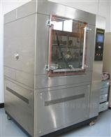 AY-LY-500L淋雨箱试验箱