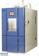 AY-WDG-100B高低温试验箱