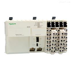 控达TM258LD42DT供应TM258L系列Schneider控制器