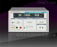 CS2675WT长盛CS2675WT三相泄漏电流测试仪