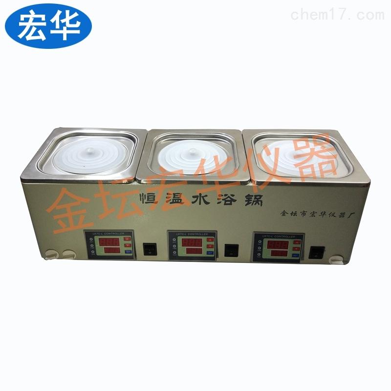DK-8D三孔三温恒温水浴锅