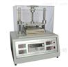 导热系数测试仪(护热平板法)
