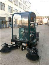 上海物業用小區清掃電動掃地機