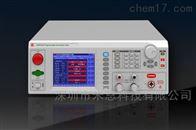 CS9931AS长盛CS9931AS程控安规综合测试仪