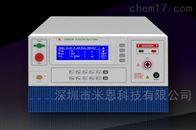 CS9922M长盛CS9922M程控绝缘耐压测试仪