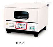 太仓实验设备厂THZ-C台式恒温振荡器