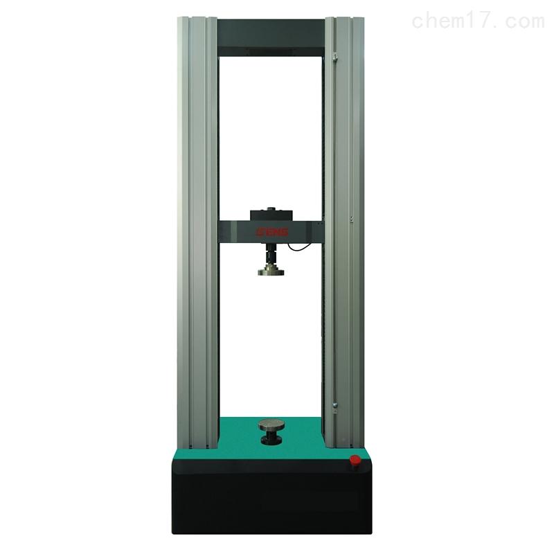 微机控制电子万能试验机(小门式机型)