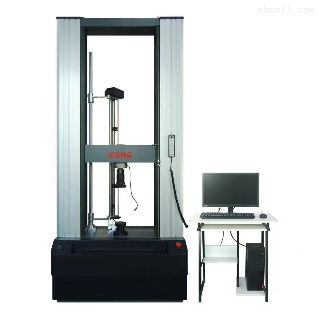 微机控制电子万能试验机(大门式机型)