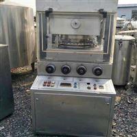 回收二手旋转式压片机