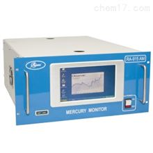 LUMEX在线空气测汞仪RA-915AM(汞分析仪)
