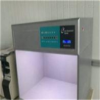 CW陶瓷标准光源对色灯箱
