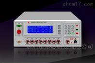 CS9919AX/CS9929AX/CX/FX长盛CS9919AX/29AX程控多路绝缘耐压测试仪