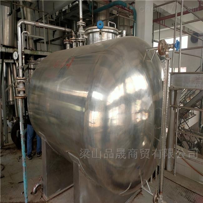 低价供应3000升不锈钢反应釜
