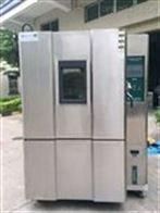 东莞科迪专业生产快速升降温实验箱