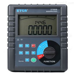 *ETCR 3700B 智能型等电位测试仪