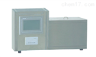 BSY-127Z自动石油产品酸值测定仪