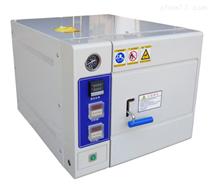 PCT-ZT-250高压加速老化试验箱